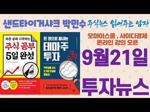 SONY_1606290500k3u.jpg